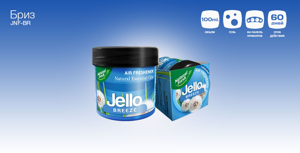 Natural Fresh Jello JNF-BR